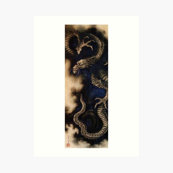 Hokusai - Dragon in Smoke Art Print