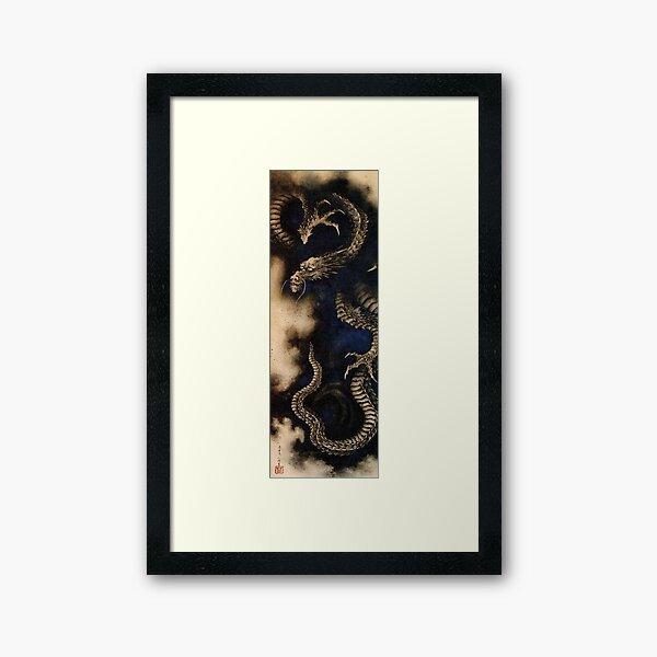 Hokusai - Dragon in Smoke Framed Art Print