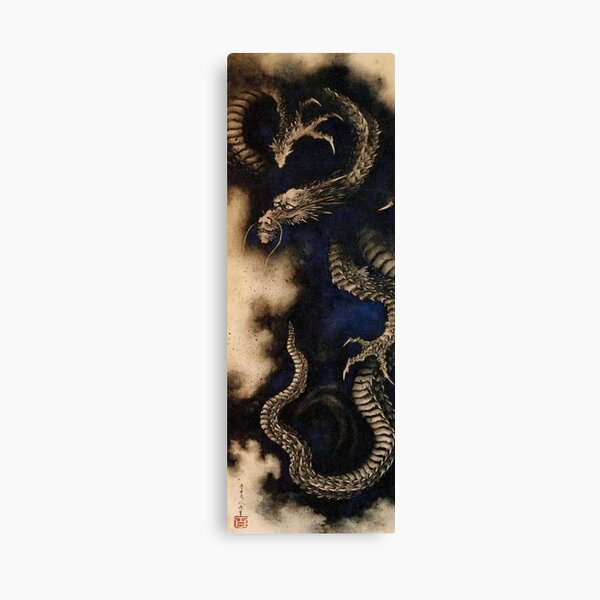 Hokusai - Dragon in Smoke Canvas Print