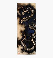 Hokusai - Drache im Rauch Fotodruck