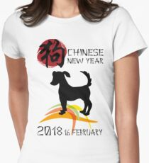 Chinese New Year 2018 Year of The Dog Women's Fitted T-Shirt