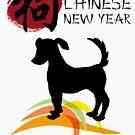 Chinese New Year 2018 Year of The Dog by ChineseZodiac