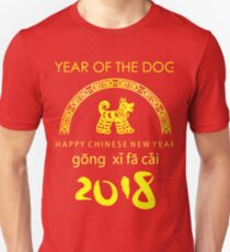 Chinese New Year of The Dog gong xi fa cai Unisex T-Shirt