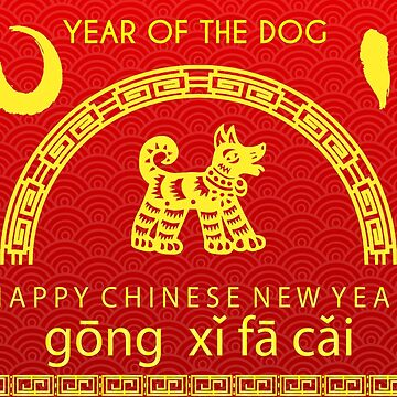 Chinese New Year of The Dog gong xi fa cai by ChineseZodiac