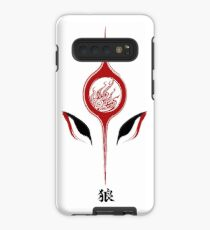 The Wolf Case/Skin for Samsung Galaxy