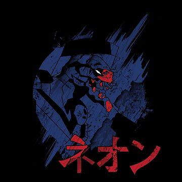 Neon Genesis Unit-03 Evangelion Japanese Katakana by japdua