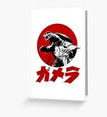 Gamera Greeting Card