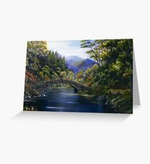 """Stone Bridge"" - somewhere in Ireland Greeting Card"