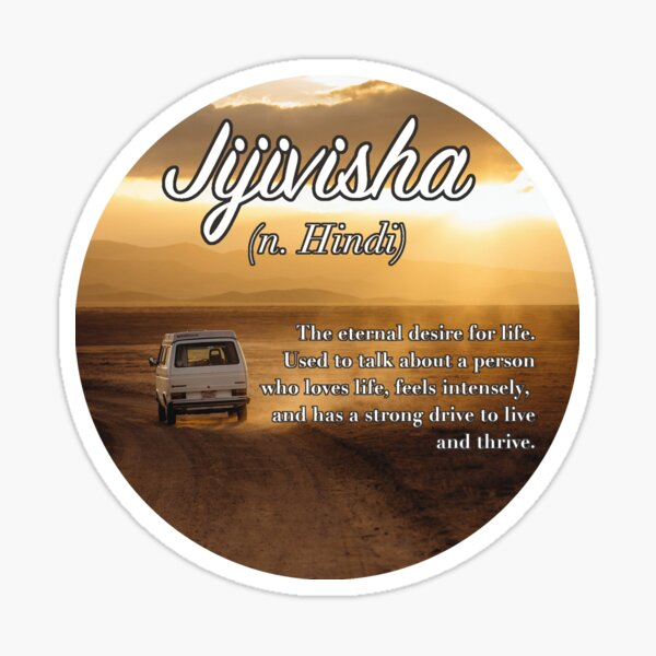 Jijivisha (untranslatable word) the strong, eternal desire to live (YOLO) Sticker