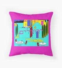 Hanukkah in Jerusalem in Jewel tones Throw Pillow