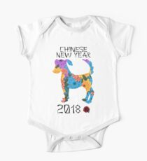 Chinese New Year 2018 Year of The Dog One Piece - Short Sleeve
