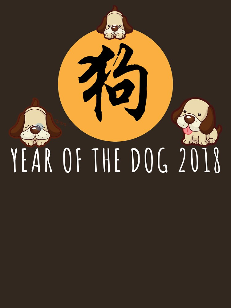 happy chinese new year 2018 year of the dog by chinesezodiac