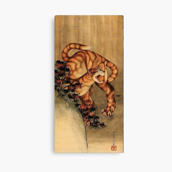 Hokusai - Tiger In The Rain Canvas Print
