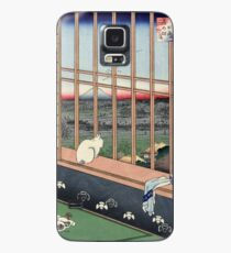 Utagawa Hiroshige Japanese Woodblock Cat Print Case/Skin for Samsung Galaxy