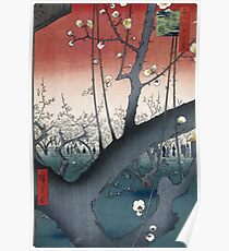 Utagawa Hiroshige, The Plum Garden at Kameido Shrine Poster