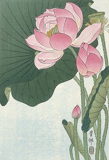 Quot Lotus Flower Japanese Block Print Quot Posters By Fineearth