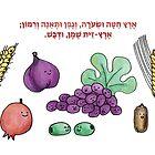 Seven Species Card by Tiferet & Shana