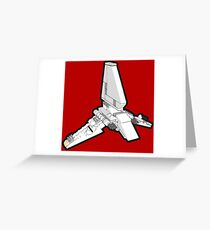Imperial Shuttle in Bricks Greeting Card
