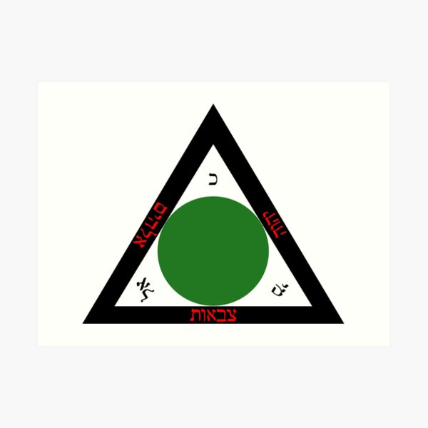 Goetia Triangle - Hebrew Version Art Print