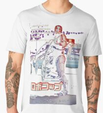 Robocop Japan Men's Premium T-Shirt