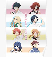 Tsurezure Children Poster