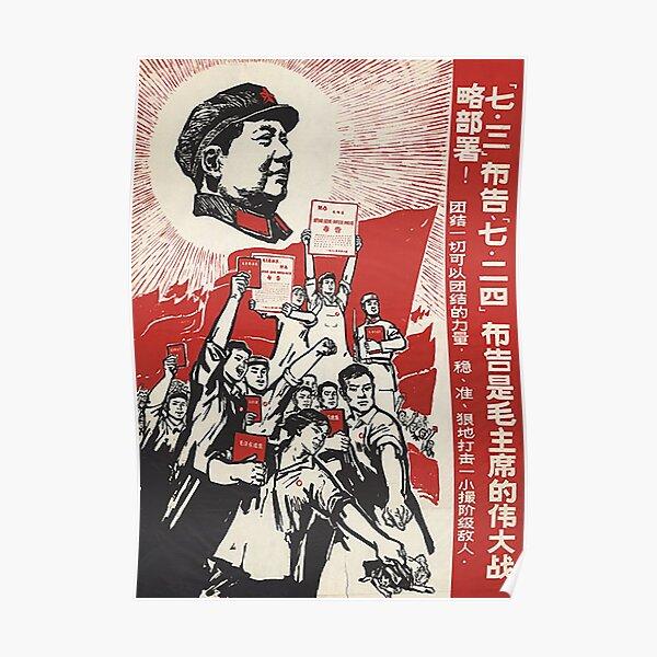 La propagande de la révolution culturelle Poster
