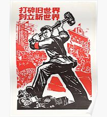 Cultural Revolution II Poster