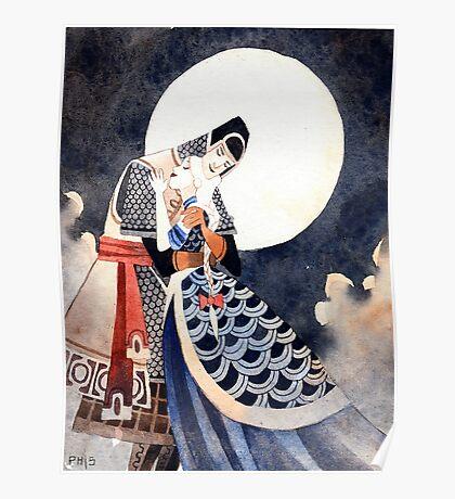 Good Night, My Knight Poster