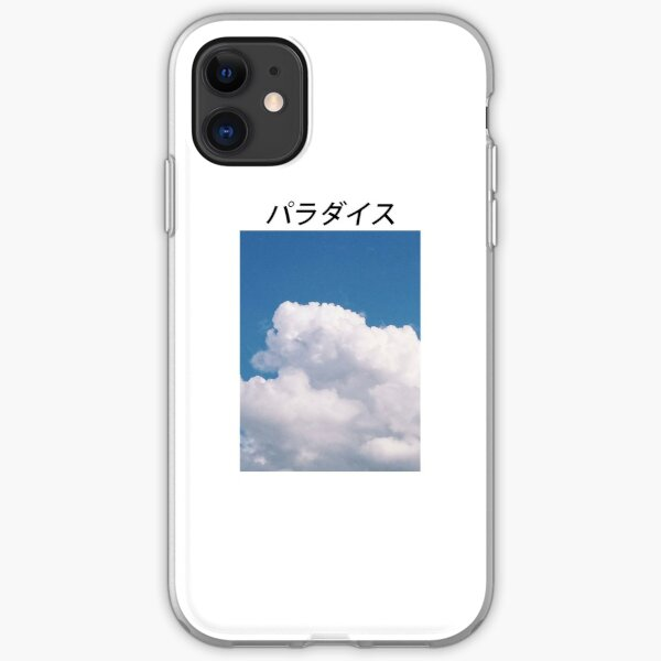 Low Quality Clouds - Paradise iPhone Soft Case
