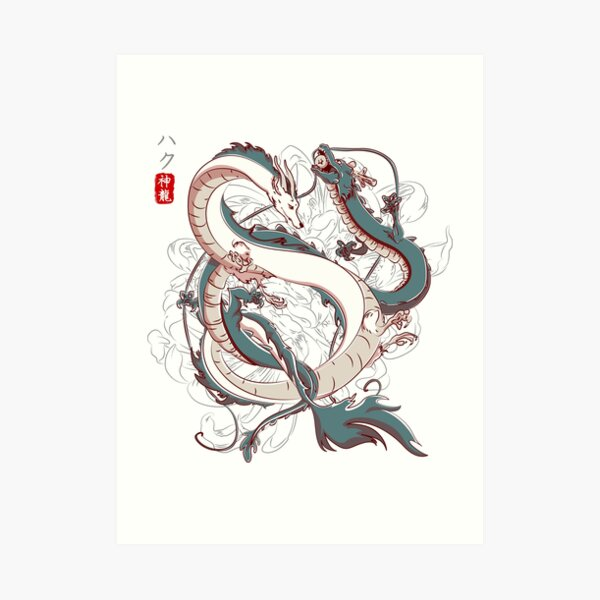 Japanese Dragons Art Print