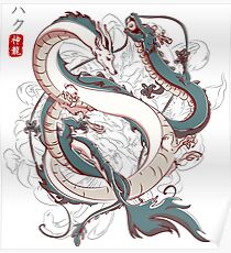 Japanese Dragons Poster