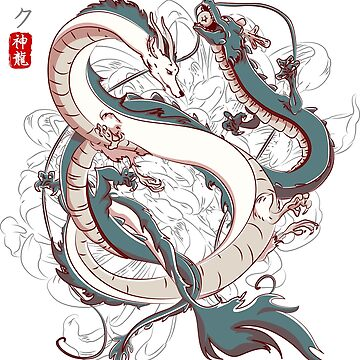 Japanese Dragons by THEILO