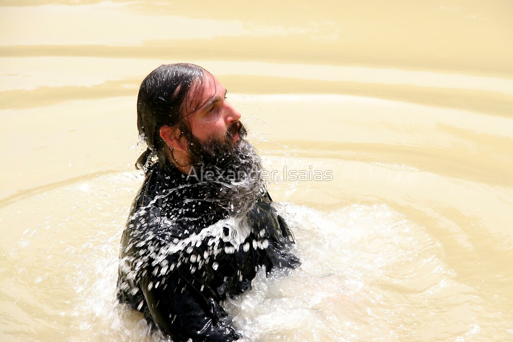 Holy Baptism by Alexander Isaias