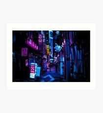 Blade Runner Vibes Art Print