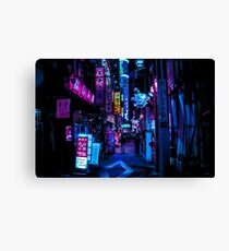 Blade Runner Vibes Canvas Print