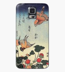 'Wild Strawberries and Birds' by Katsushika Hokusai (Reproduction)  Case/Skin for Samsung Galaxy