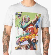 KIKAIDA POSTER Men's Premium T-Shirt