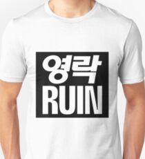 Elite Ruin T-Shirt