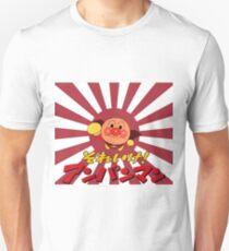 Anpanman T-Shirt