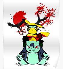 Narusaurchuasu Poster