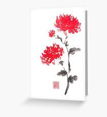 Royal pair sumi-e painting Greeting Card
