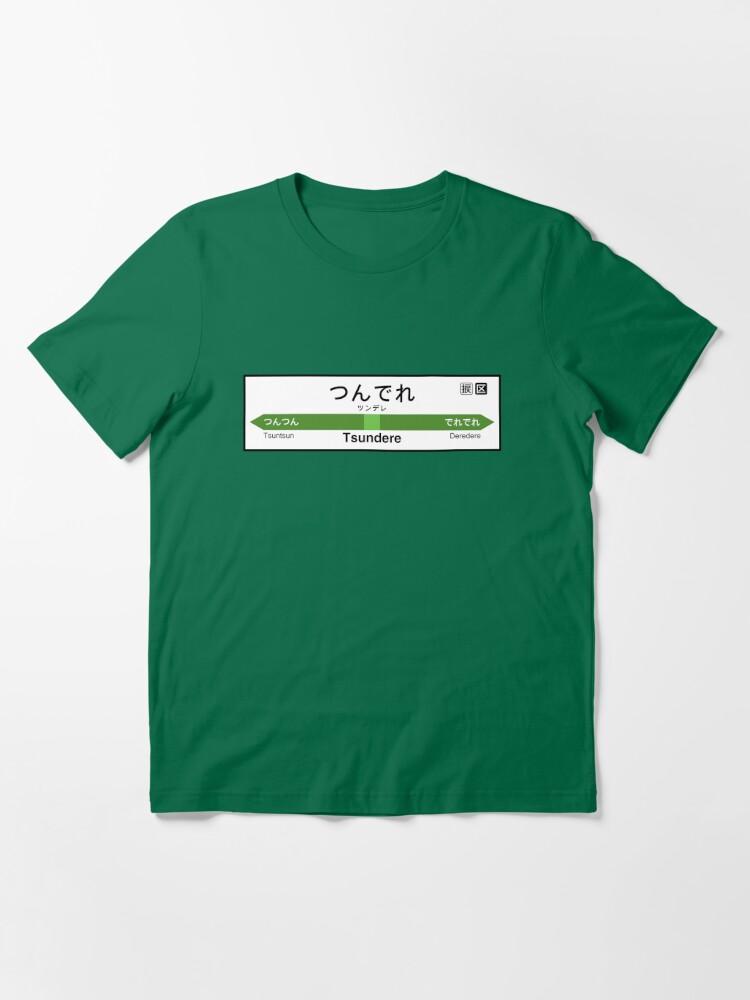 Alternate view of Tsundere Station • つんでれ駅 Essential T-Shirt
