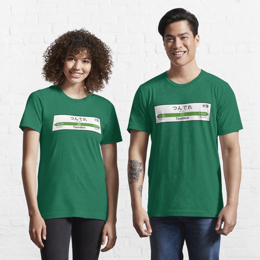 Tsundere Station • つんでれ駅 Essential T-Shirt