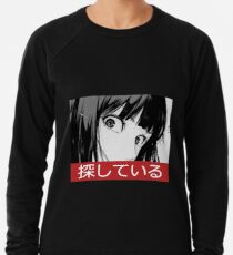 STARE - Sad Japanese Aesthetic Leichter Pullover