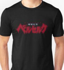 Berserk 1997 Title Logo T-Shirt