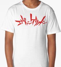 red evangelion Long T-Shirt