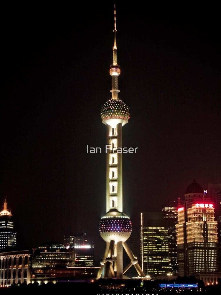 Oriental Pearl TV Tower. by Mowog