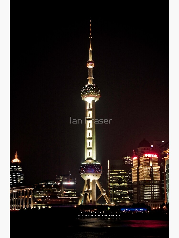 Oriental Pearl TV Tower. by Mowog