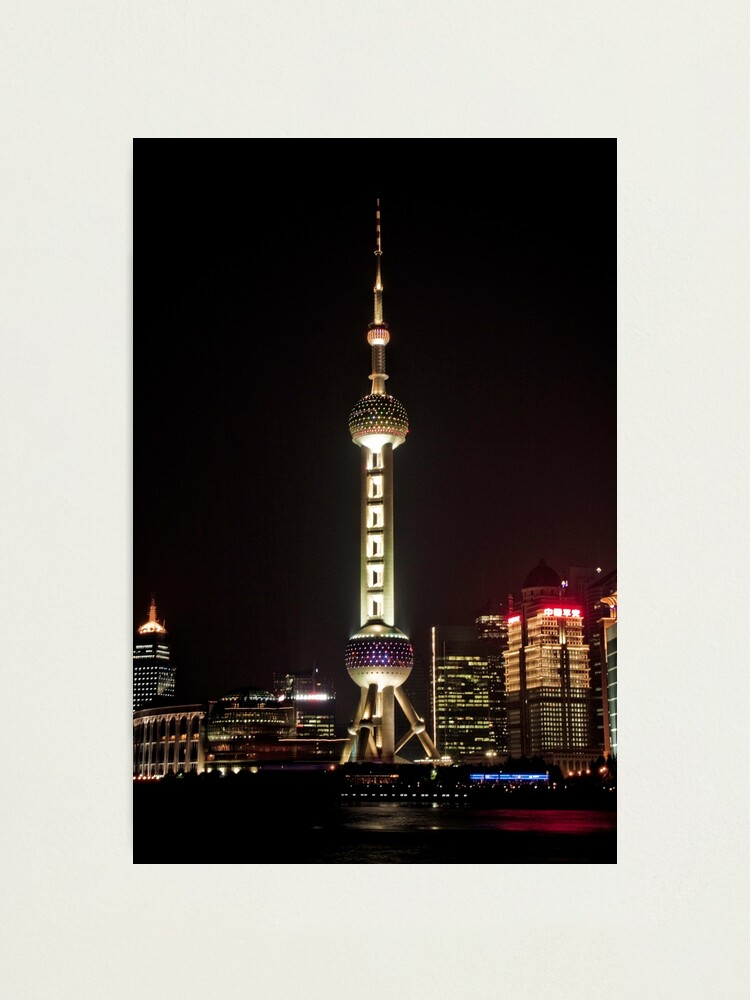 Alternate view of Oriental Pearl TV Tower. Photographic Print