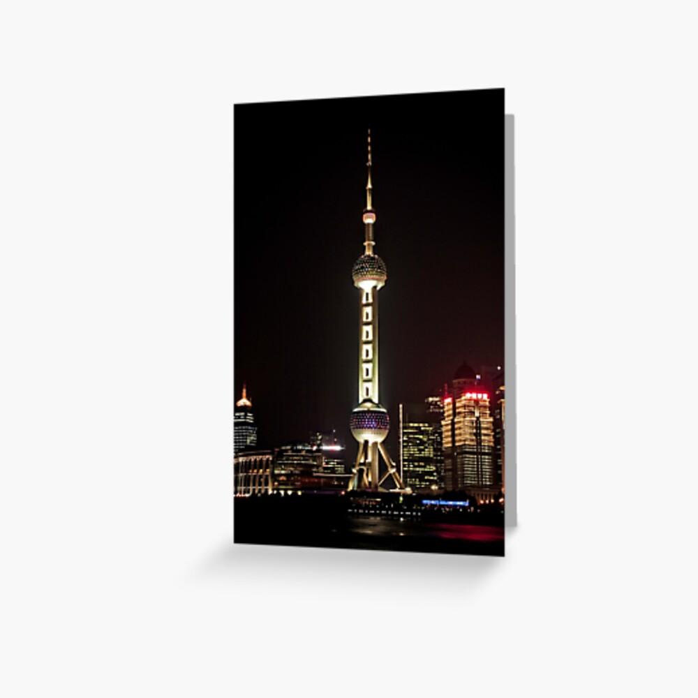 Oriental Pearl TV Tower. Greeting Card
